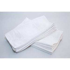 imperiale white hand towels