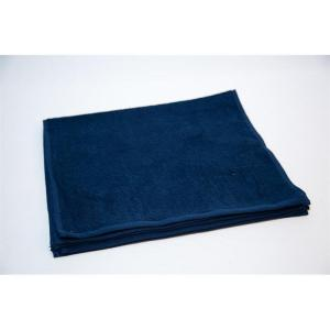 Premier Navy Blue Salon Towel